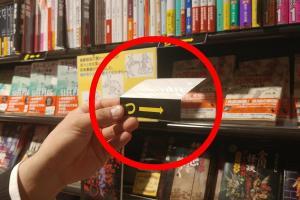 こういう本屋が増えて欲しい… 文庫の棚「お...