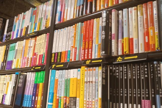 背景は書棚の色に合わせて、文字は黄色に=TSUTAYA三軒茶屋店