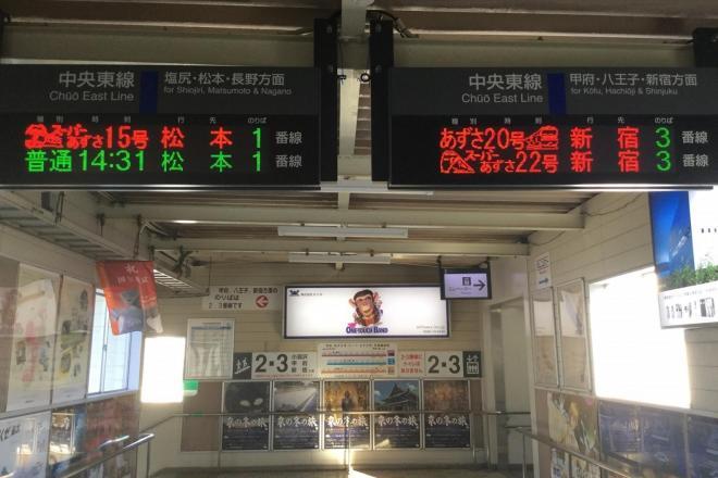 ふだんの茅野駅の電光掲示板はこんな感じです