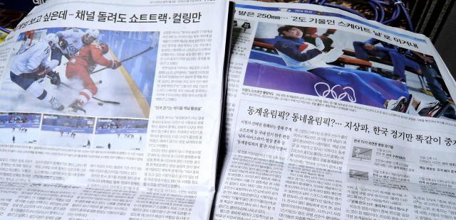 韓国の新聞には、人気競技などに偏ったテレビ放映を指摘する記事が掲載された