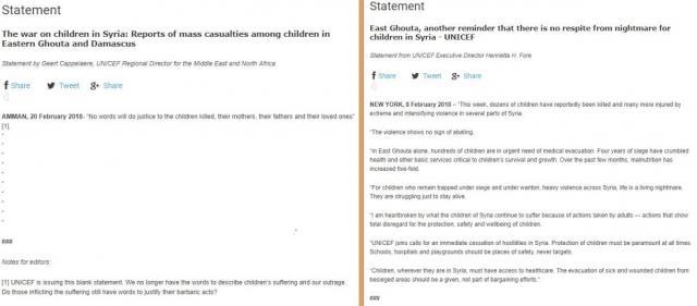 シリア・東グータ地区での惨状について、ユニセフが今回出した「白紙声明」(左)と、2月8日に出した声明