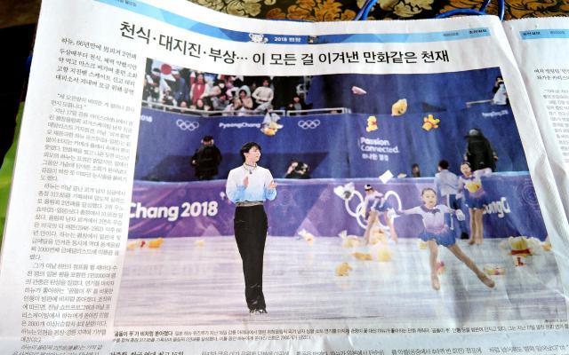 羽生結弦を大きく取り上げた2月19日付の朝鮮日報
