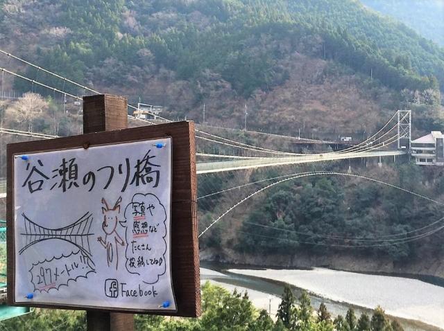 上野地で2回目の休憩。吊り橋を渡った