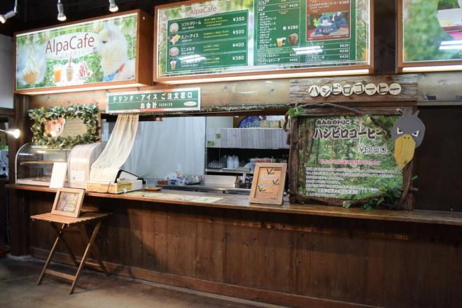 ハシビロコーヒーは、王国内にある「アルパカフェ」で販売しています