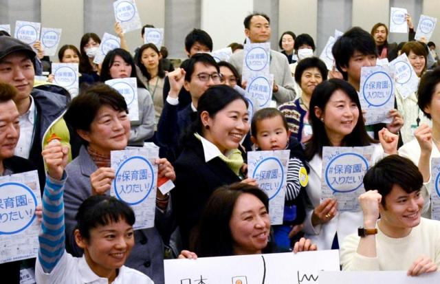 今年も保育園の当落結果が発表される時期を迎え、待機児童の解消や保育士の待遇改善を求める集会が開かれた=2月26日、国会内