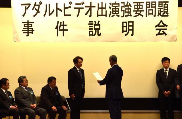 2月1日には警視庁が「AV出演強要問題事件説明会」を開いた=千代田区、高野真吾撮影