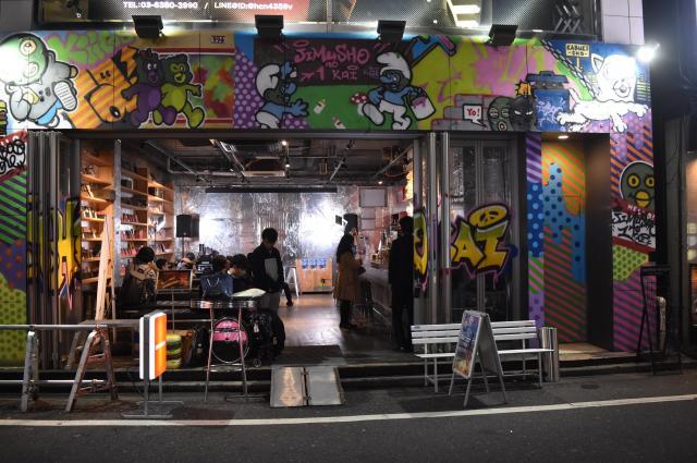 手塚さんが歌舞伎町に開いた本屋「歌舞伎町ブックセンター」