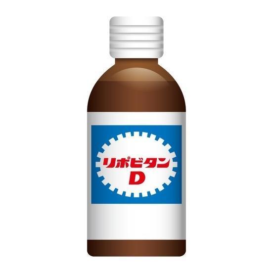 大正製薬の担当者が考えた「栄養ドリンク」の絵文字案