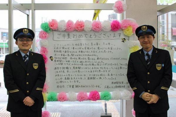 左が中江尚登さん。右は先輩駅員の木下哲兵さん