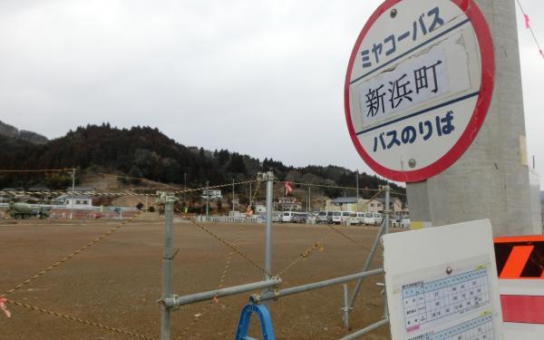 【6】2018年2月24日、中居さんの高校時代の通学路は今、区画整理されたが空き地が目立つ=気仙沼市新浜町