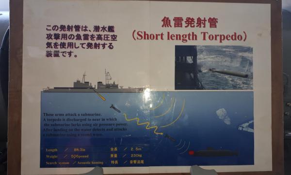 水上艦が魚雷で潜水艦をどう攻撃するかの説明