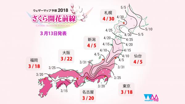 ウェザーマップが作成した2018年の開花予想マップ