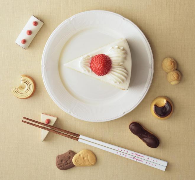 くじで当たる「オリジナルケーキ箸&箸置き」。箸置きは全7種類で、どれが当たるかはお楽しみ