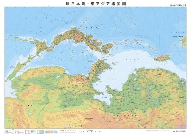 中国から見た日本の「逆さ地図」。ロシアと中国にかぶさるように日本列島が連なる。