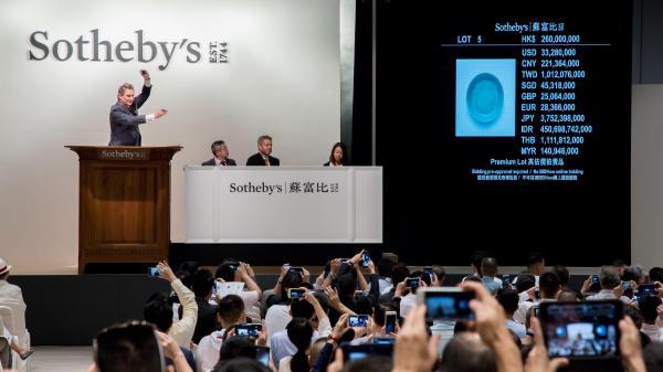 香港のオークション会場の様子©Sotheby's