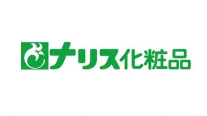 ナリス化粧品のロゴマーク