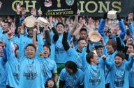 「風呂おけ」を掲げて喜ぶ川崎フロンターレの選手たち