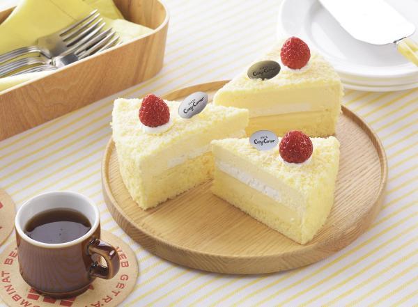 チーズの三重奏(春限定品)