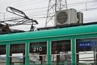 路面電車の上に載せられた室外機