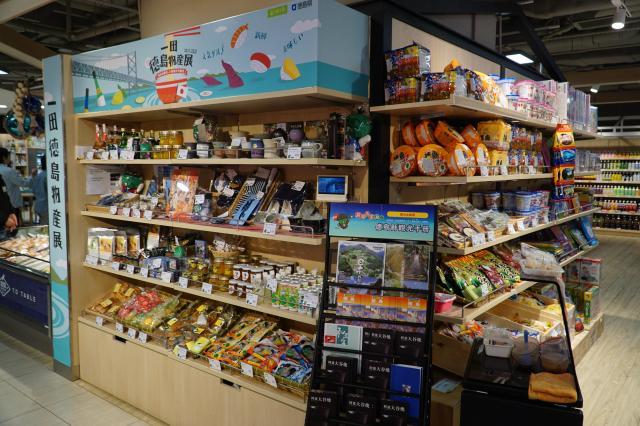 YATAに期間限定で設けられた徳島県産品を売る棚=香港、西山明宏撮影