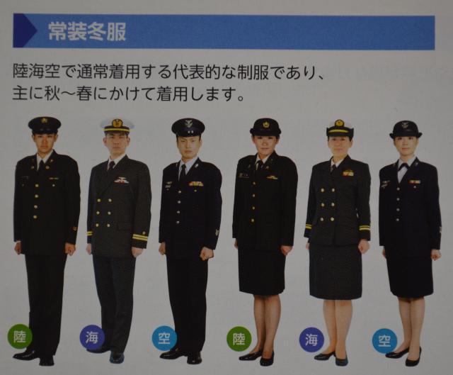 陸自のこれまでの濃緑の制服と、海自の黒、空自の濃紺の制服