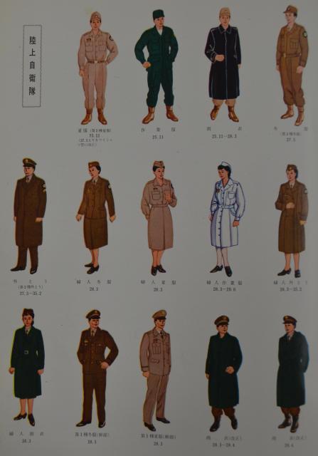 1950年代前半の、陸上自衛隊の前身にあたる警察予備隊や保安隊の制服。外とうは陸自発足後もしばらく同じものが使われた。