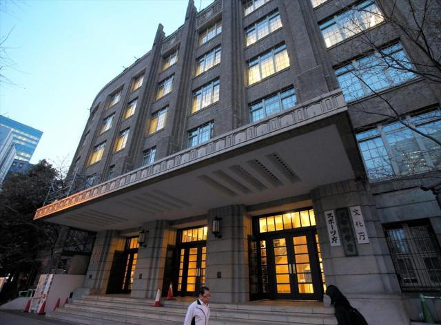 文部科学省の入る中央合同庁舎7号館=東京・霞が関、飯塚晋一撮影