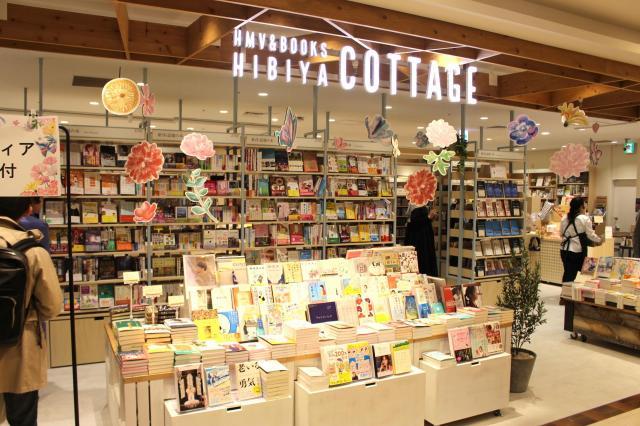 映画、舞台に関する書籍やアイテムが充実した「HMV&BOOKS HIBIYA COTTAGE」