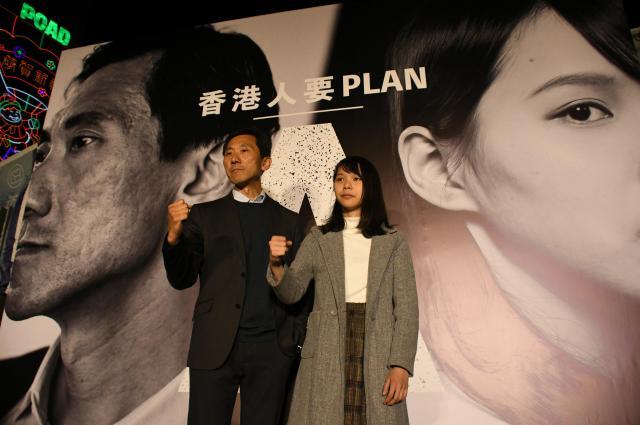 香港立法会補欠選挙への立候補取り消しについて、香港政府に抗議する民主派の集会で壇上に立つアグネス・チョウさん(右)=2018年1月28日、香港、益満雄一郎撮影