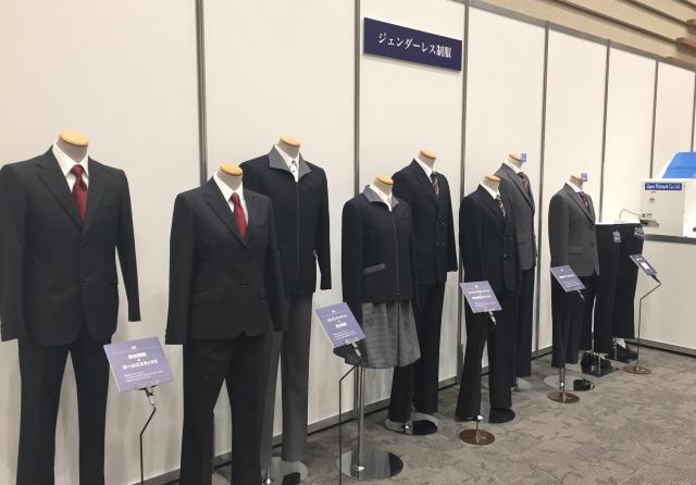 「ジェンダーレス制服」の展示