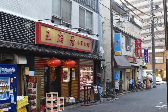 JR西川口駅から少し歩いた路地に中華料理店が点在する