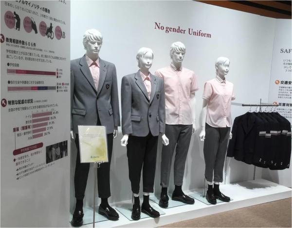 菅公学生服が2016年に展示した「ノージェンダー」ユニフォーム
