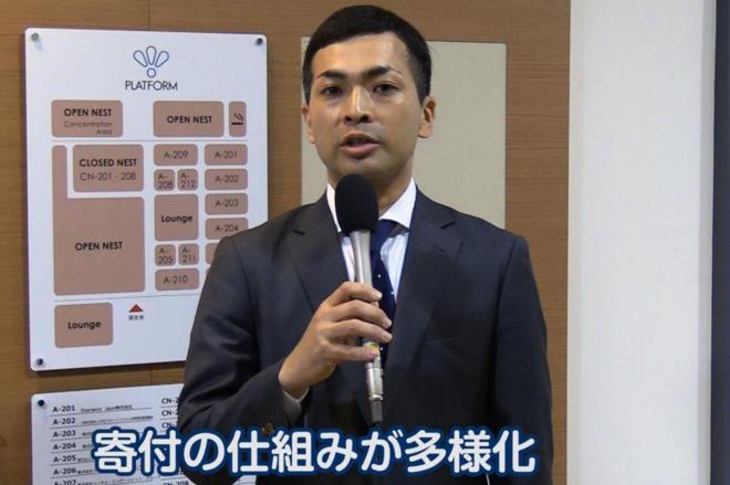 日本人は寄付しないって本当?「推計7756億円」の制度を超解説