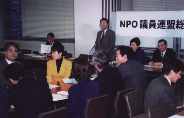 NPO法施行1周年の1999年12月1日に開かれた議連の総会=参院議員会館で