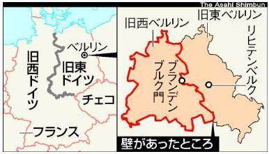 冷戦時、ドイツは東西に分割されていた。さらに、東ドイツにあるベルリンは、都市が東西で分けられていた