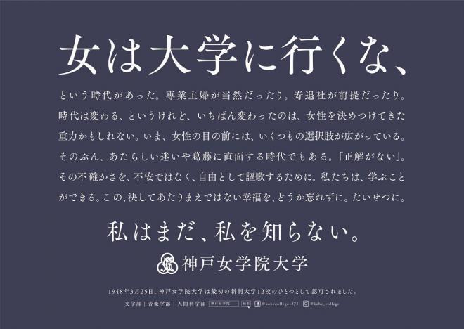 JR西日本の普通電車と阪急電車全線のドア横に掲載されているそうです