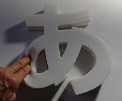 この「あ」の字体、実はこの作品のためだけに作られたものです。世界に一つだけの「あ」。出来合いの明朝体やゴシック体では「字体の癖が出てしまう」と穴井さん