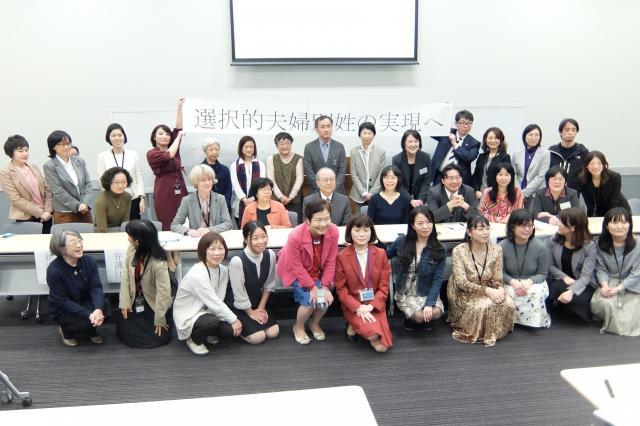 今年3月には、夫婦が別の姓を選べる法制度がないのは「法の下の平等」を保障した憲法に違反するとして、事実婚の夫婦4組が別姓使用を求める申し立てを家裁に行った。申し立て後の報告集会には、支援者らが駆けつけた=2018年3月14日、東京都千代田区の参議院議員会館