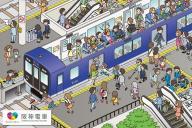 阪神電鉄が配布した下敷き(一部トリミングしています)