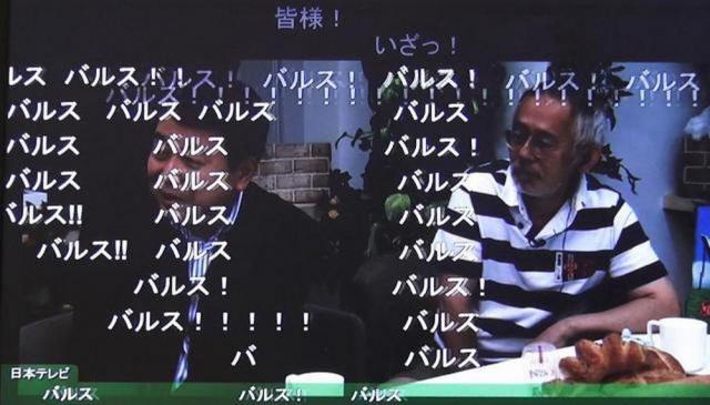 2013年8月2日の「天空の城ラピュタ」放映時、同時中継した動画サイト「ニコニコ生放送」でも一斉に「バルス」の書き込みがされた=、瀬戸口翼撮影