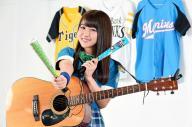 野球DD(誰でも大好き)な歌手の河野万里奈さん
