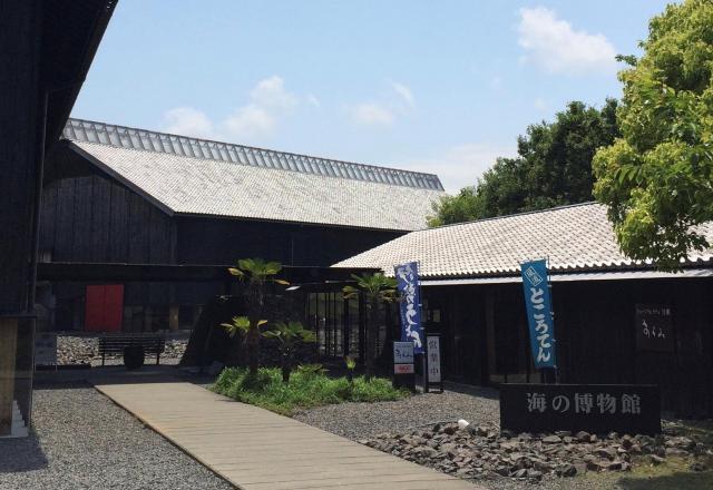 海の博物館=2016年5月