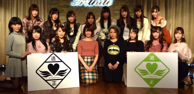 JPG発足イベントでは2色の「適正プロダクションマーク」が披露された=2018年2月、東京・渋谷、高野真吾撮影
