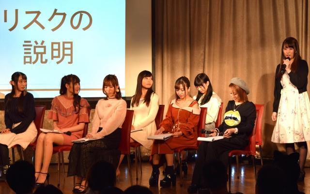 JPG発足イベントでは「リスクの説明」も話しに出た=2018年2月、東京・渋谷、高野真吾撮影