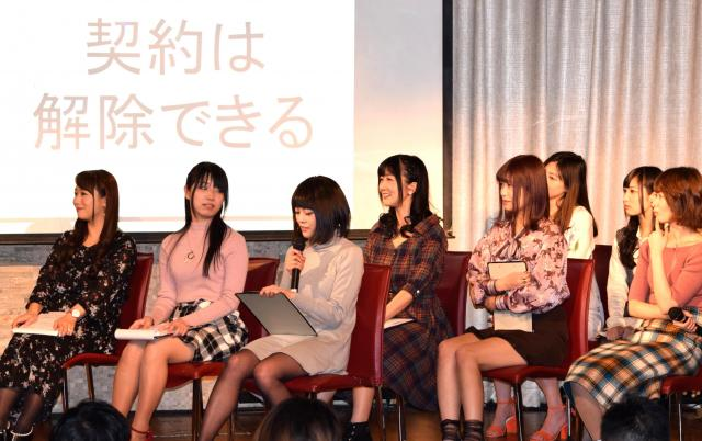 JPG発足イベントでは、女優はプロダクションとの「契約は解除できる」との説明があった=2018年2月、東京・渋谷、高野真吾撮影