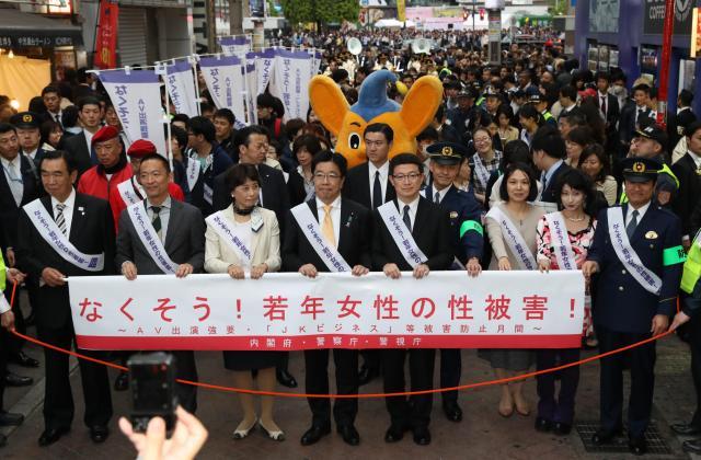 AV出演強要など若い女性への性被害に注意を呼びかけるパレード=2017年4月、東京・渋谷、林敏行撮影