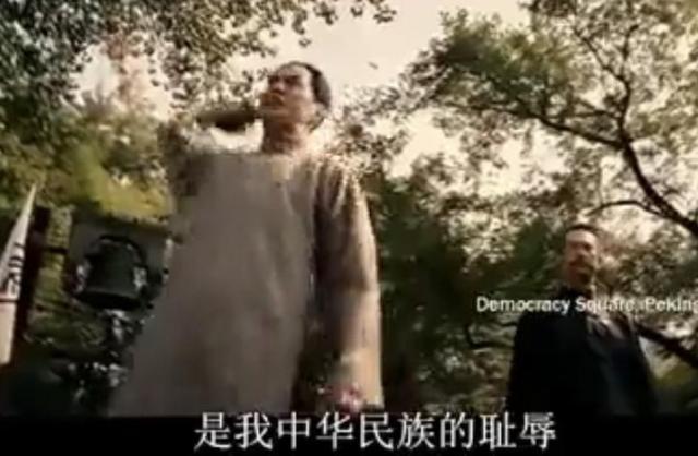中華民国時代に、皇帝が復活したことに対して「中華民族の恥辱だ」と訴える映画の一場面