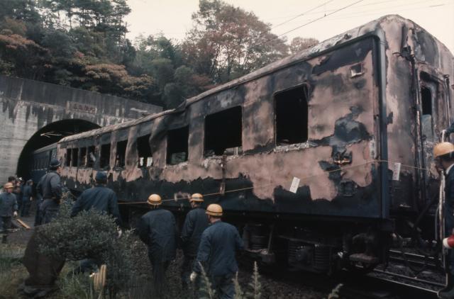 1972年に福井県敦賀市で起きた北陸トンネル火災事故