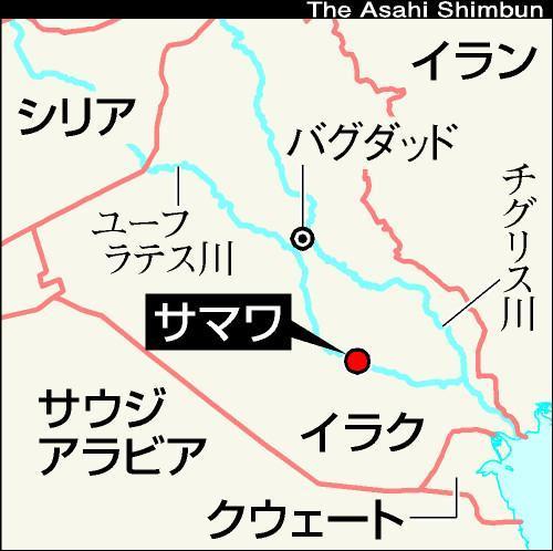 イラクの地図。バスラはサマワの南東で、チグリス川とユーフラテス川の合流した先