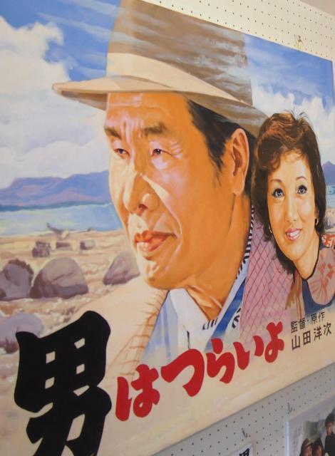 山本直純さんは、「男はつらいよ」のテーマ曲をつくったほか、多くのメロディーを届けた作曲家だ